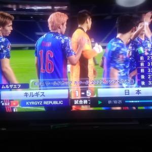 日本対キルギス