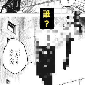 【ネタバレ注意】虎杖絶対絶命のピンチ?!呪術廻戦139話『狩人』【感想・考察】