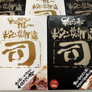 司(つかさ)の牛タンカレーと牛たんシチューを食べてみた私の口コミ