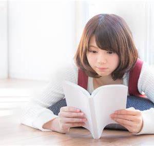 「1冊読み切れない…」という人に向けた読書法のお話。