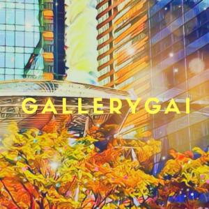 作品: 街 リフレクションCity reflection : 戒's gallery