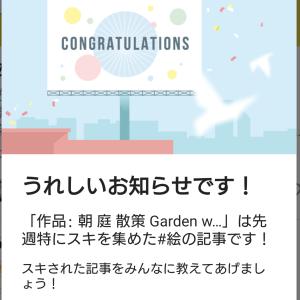 有難うございます!🤗o(^▽^)o...