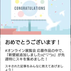 ありがとうございます!(´▽`)😊...