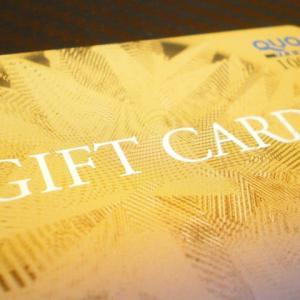 落し物(拾得物)で財布を拾ったらお礼(謝礼)の現金は1割? 2割? 何割貰える?