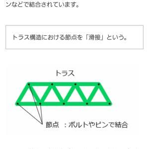 【MGガンダムMk-Ⅱ】腰部ディテールアップ(スカート裏etc)