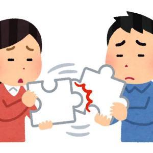 ゲームでかんしゃくを起こしたときの親の自分の対応を紙に書いて意識していく【経験談】