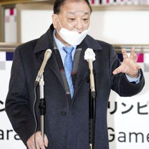 韓国・新駐日大使「日韓慰安婦合意の残金で基金を作る」