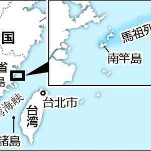 中国船200隻が台湾の離島集結、海底の砂吸い上げる…砂浜みるみる消失