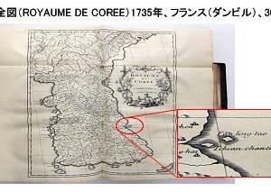 【韓国メディア】文在寅大統領がスペインで独島の記された朝鮮地図を閲覧=韓国ネット「独島は韓国の領土だという事実」