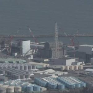 東京電力「処理水からのトリチウム分離技術を公募します!」