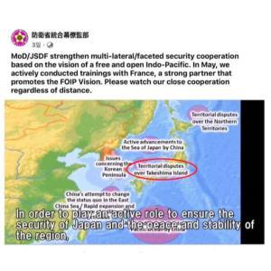 韓国の抗議をあざ笑って英仏バージョンも制作?自衛隊の広報映像に韓国で批判続出「日本の行為は度を越えている」★2