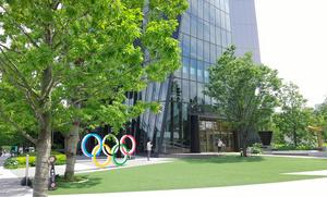 【日本オリンピック委員会】昨年4月、JOCにサイバー攻撃、全PC交換 金銭要求「ない」