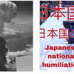 【五輪】体操金メダル・橋本大輝のインスタに中傷「日本国辱」「日本国の恥」「原爆投下」の写真も… 水鳥監督「とても悲しい」★2