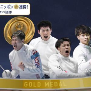 フジテレビ、金メダルを取ったフェンシング日本代表に韓国選手を混ぜる 表彰式も放送せず