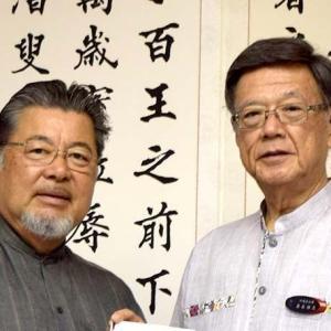 オール沖縄を支えてきた金秀グループ、次の衆院選で自民党候補を支持へ