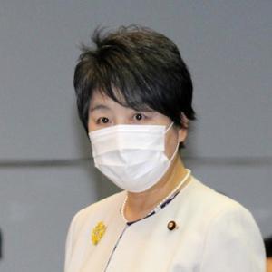 上川陽子法相 日本共産党の「暴力革命」認識変わらず
