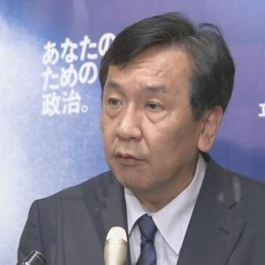 立民の党職員が酒に酔い迷惑行為 詳細説明せず 職員の性別尋ねるも、枝野氏「今は男性女性かでわける時代ではない」
