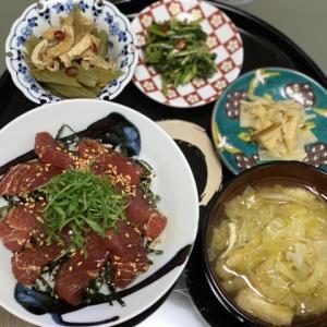 青森県産中トロマグロの漬け丼