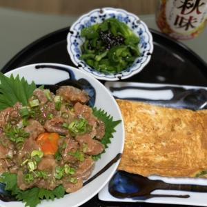 サーモンユッケ丼