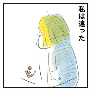 いまこそ月曜断食(宣言)!!→毎週水曜日に報告