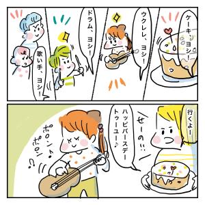 Happy Birthday to…