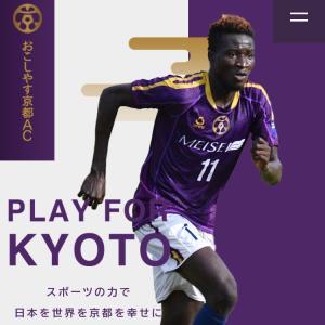 おこしやす京都がおいでやす小田みたいで気になる