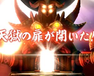 【DQ10】天獄が開きました!(2021/10/25:17時~)