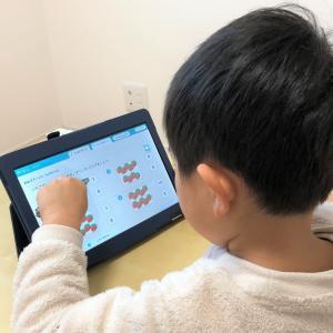 保育園に通う子どもと「RISUきっず」で数字を学んでみた