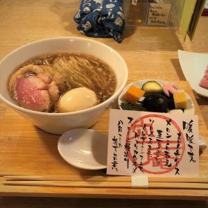 繊細な和食ラーメン「酒楽亭 空庵」〈名古屋市緑区〉