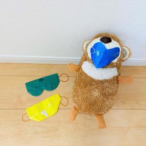 令和の子どもは、折り紙でマスクを作る!