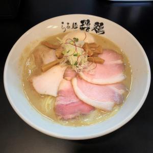 鶏白湯ラーメンの愛知の覇者「らぁ麺 飛鶏」〈愛知県春日井市〉