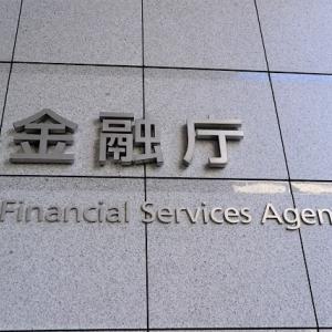 【つみたてNISA】金融庁発表の「NISA口座の利用状況調査」をグラフ化してみた