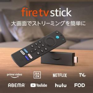 第3世代Fire TV Stickに第3世代リモコンが付属!設定方法や使い方などを紹介