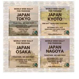 9/18は世界各地、日本各地でデモが行われます!ぜひご参加下さい!