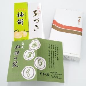 福山銘菓(*^^*)