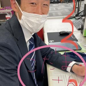 凄い人(*´▽`*)