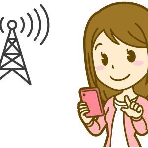 楽天モバイルのテザリングは無制限だが、注意点も。電波状況も紹介!
