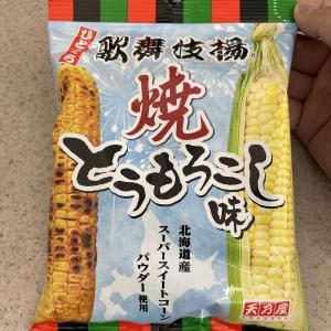 歌舞伎揚 焼とうもろこし味