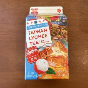 台湾ライチティー