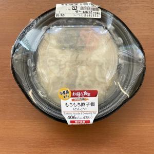 ファミマ もちもち餃子鍋(とんこつ)
