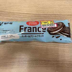 パン クッキー&クリームフランス