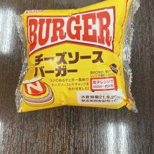 チーズソースバーガー