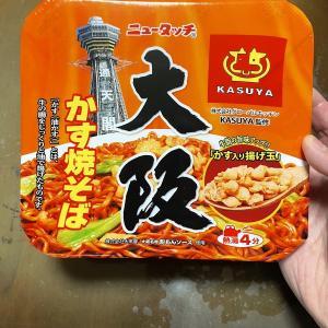 カップ麺 大阪 かす焼そば