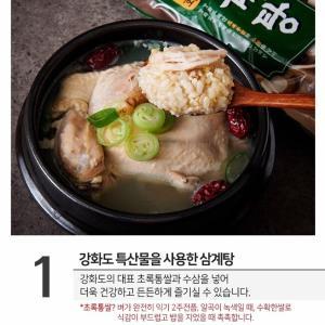 夏バテにオススメすぎる韓国料理!!