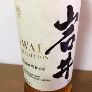 家のプチ模様替えと日本のウイスキー