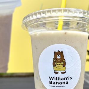 倉敷商業高校のちかくに「William's Banana(ウィリアムスバナナ)」ができてる。