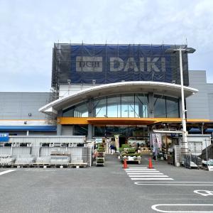 「DCMダイキ 西大寺店」内に「100円ショップCan★Do」ができるみたい。7月1日オープン予定