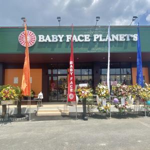 市内2店舗目!北区下中野のベビーフェイスプラネッツがオープンしたみたい|7月31日開店のリゾート感あるお店