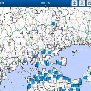 徳島南部を震源とする地震が発生。岡山では震度2~1
