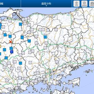 8月2日の9時37分ごろ地震が発生。岡山では震度2~1